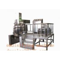 Vacuum Homogeneous Emulsifying Machine Manufactures