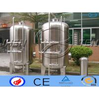 Vertical  Stainless Steel Water Tanks For Trucks Juice / Food Manufactures