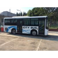 G Type Public Transport Bus 12-27 Seats , Tourism CNG Powered Bus 7.7 Meter Length Manufactures