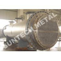 35 Tons Floating Head Heat Exchanger , Chemical Process Equipment