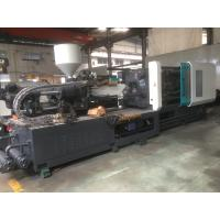 China HJF650 Tons Injection Moulding Machine , plastic bucket making machine with high speed on sale