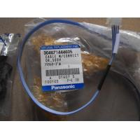 Panasonic MSR Cable 304671444605 Manufactures