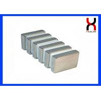 China Industrial Rare Earth Magnet Block , Extremely Powerful Rectangular / Square Magnet on sale
