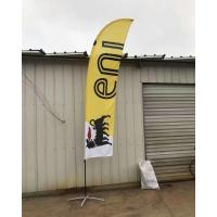 Single Sided Bow advertising feather flags with black cross base and pvc water bag Manufactures