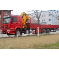 XCMG Knuckle Boom Truck Crane 5Ton SQ5ZK3Q WITH ISO CCC with weichai engine Manufactures