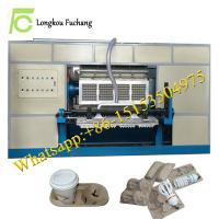 waste paper pulp forming egg dishes machine suppliers/eggs tray forming machinery/egg box making machine Manufactures