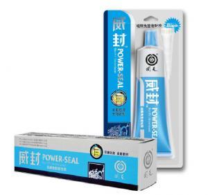 Blue Gasket Maker Sealant for gasket sealing , oil pan gasket maker Blue Manufactures
