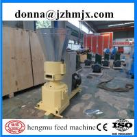 Buy cheap Automatic lubrication and less maintenance homemade used wood pellet machines from wholesalers