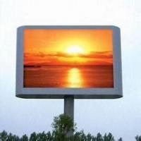 Waterproof Outdoor SMD LED Advertising LED Screen 7000cd / ㎡ P5 Manufactures
