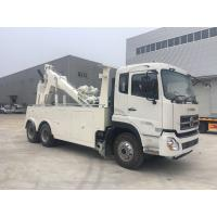 China 6x4 Heavy Recovery Truck , Road Wrecker Truck With Right Hand Drive / Left Hand Drive on sale