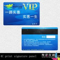 4C Offset Printing Printed Plastic Cards Information Input For Retail Shop Manufactures