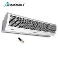 Theodoor Slim Air Curtain For Doors Entrance of Hotel / Shop / Supermarket At 1.5m To 2m With RC Manufactures