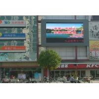 High Resolution Full Color Outdoor Led Display , Electronic Advertising Signs Manufactures