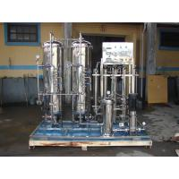 Quality Large Salt / Sea Water Reverse Osmosis Systems For Water Purification Plant for sale