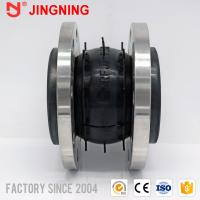 Buy cheap Rubber expansion flexible joints suitable for ANSI 150 flange to the US market from wholesalers
