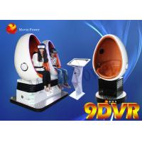 Easy Operate 10d vr Simulator With 360 Degree View For Shopping Mall Manufactures