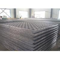 Low Carbon Steel 3MM*50MM*50MM*1M*2M Reinforcing Welded Wire Mesh Manufactures