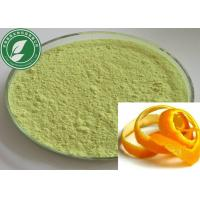Natural Plant Extract Raw Powder Methyl Hesperidin CAS 11013-97-1 Manufactures