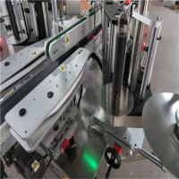 CE Automatic Sticker Labeling Machine , Front And Back Bottle Labeler Machine Manufactures