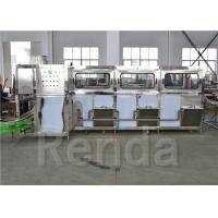 Stainless Steel Mineral Water Barrel Filling Machine Bottle Packing Line Water Bottle Filler Manufactures