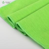 30*30cm Customizable Microfiber Cleaning Cloth Manufactures