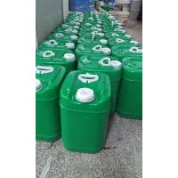 High Purity Rotary Air Compressor Oil , Screw Compressor Cleaner Liquid Manufactures