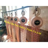 Non-Sparking Safety Tools Chain Hoist Block 2 Ton 3 M Capacity By Copper Beryllium FM Manufactures