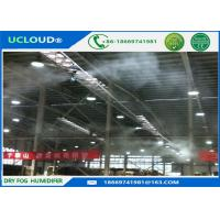 Cool Mist Dry Fog Humidifier For Humidity Control In Greenhouse Mushroom Farming Manufactures