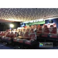Latest 3rd Generation 5D Movie Theater with Red Seats , Easy To Install Manufactures