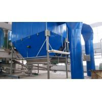 China Spin Flash Air Stream Dryer Machine For Cassava Starch Flour 200 - 8000kg/H Capacity on sale
