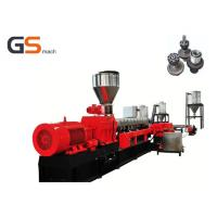 Buy cheap PVC Cable material Filler Masterbatch Plastic Extruder Machine Advertising from wholesalers