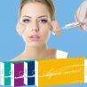 Buy cheap Aqua Secret hyalorunic acide HA derma filler wrinkle remover /lip filler from wholesalers