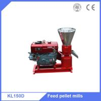 sawdust coconut sheeds bamboo wood waste feed granulator machine with diesel motor Manufactures