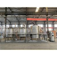 China 2500L Brewery Equipment Beer Produce Line Turnkey Project on sale