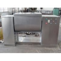 500L Groove Wet / Powder Mixing Machine One Step Process 2150×860×1560mm Manufactures