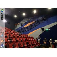 Brand Speaker Large Screen 4D Motion Chair With Pneumatic System For 150 Seats Manufactures