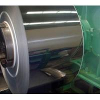 Good arc edge and bright, HV160-400 and SUS 201 Stainless Steel Coil for aviation industry Manufactures