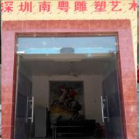 nanyue sculpture & decorative group