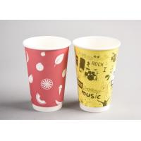 To Go Insulated Paper Cups / Insulated Disposable Coffee Cups For Food Industry Manufactures