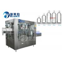 China High Accuracy Water Bottling Equipment / Durable PET Bottle Filling Machine on sale