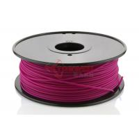 Rapid Prototyping Purple 3D Printer ABS Filament 3 MM , 3D Print Consumable Manufactures
