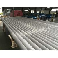 Stainless Steel Bright Annealed Boiler Tube TP304 TP304L TP316L TP321 Manufactures