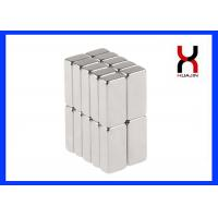 Buy cheap Square Neodymium Powerful Block Magnets Block Shaped Magnet Customized Size from wholesalers