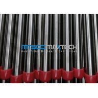 50mm x 5.2mm Hydraulic Tubing 320 # Outside Polished Tube Cold Drawn Technology Manufactures