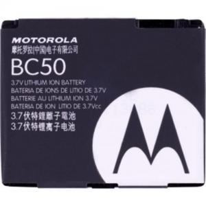 Battery BC 50 50BC-50 For V3/V3C/V3I/U6/MS500 Manufactures