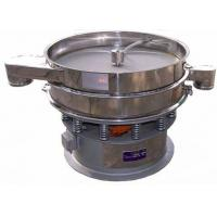 Pharm Particle Vibro Screen Machine , Food Industry Circular Vibratory Screeners Manufactures