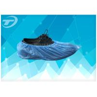 Water Resistant Disposable Shoe Covers / Disposable Foot Covers For Hospital Manufactures