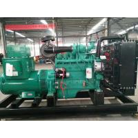 High quality  30kw diesel generator powered by Cummins engine water cooling  hot sale Manufactures