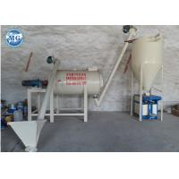 Buy cheap Simple Dry Powder Blending Tile Adhesive Plant 2 - 3m3/H 15 - 25KW Total Power from wholesalers