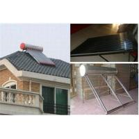 Sell  Solar water heater. Manufactures